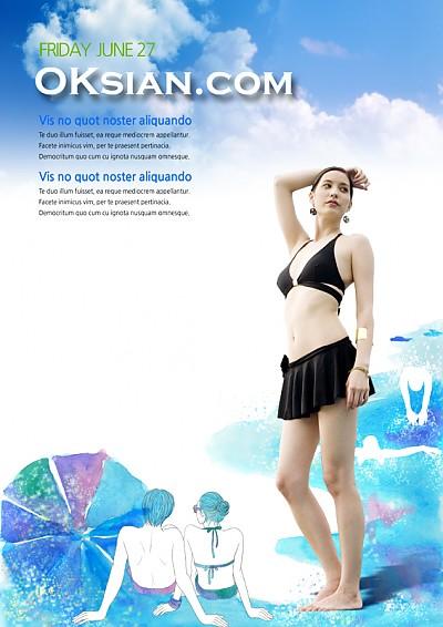 여름24-포(100매)