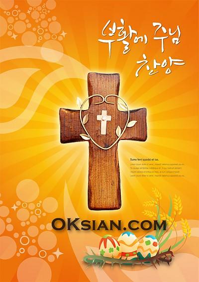 기독교24-포(100매)