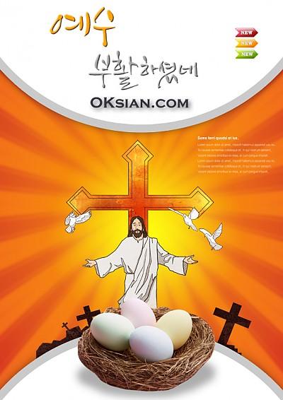 기독교19-포(100매)