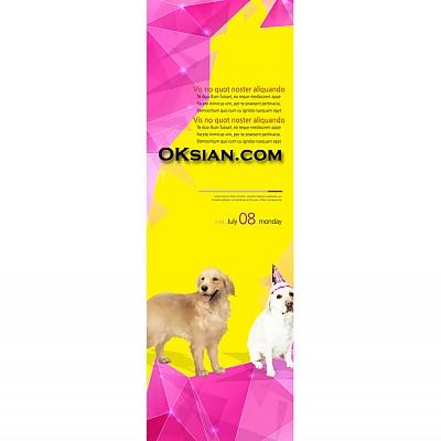 애완동물-030(PET배너)