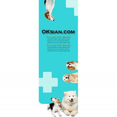 애완동물-016(PET배너)