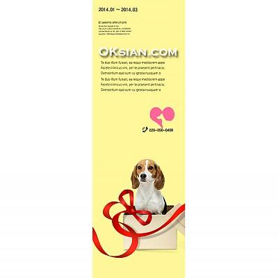 애완동물-006(PET배너)