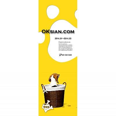 애완동물-004(PET배너)