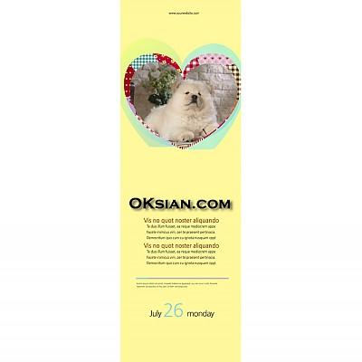 애완동물-003(PET배너)