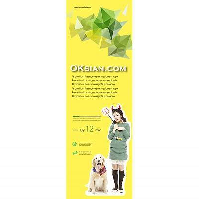 애완동물-001(PET배너)