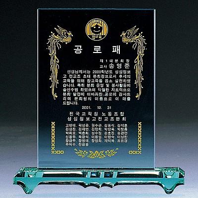 oaa-36-소(15x16.5x5)cm