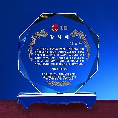 oaa-33-중(15x15x5)cm