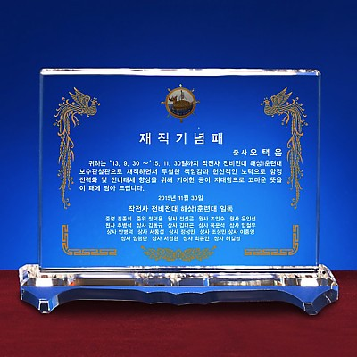 oaa-15-중(17x12.5x5)cm