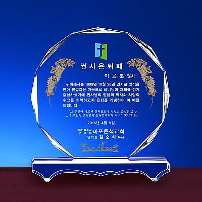 oaa-10-중(15x15.5x5)cm