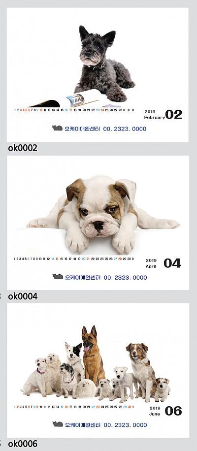 강아지둘(250*190)100부